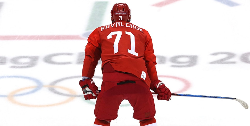 GANGNEUNG, SOUTH KOREA - FEBRUARY 21: Ilya Kovalchuk of Olympic Athlete from Russia looks on prior to the Men's Play-offs Quarterfinals against Norway on day twelve of the PyeongChang 2018 Winter Olympic Games at Gangneung Hockey Centre on February 21, 2018 in Gangneung, South Korea. (Photo by Bruce Bennett/Getty Images)