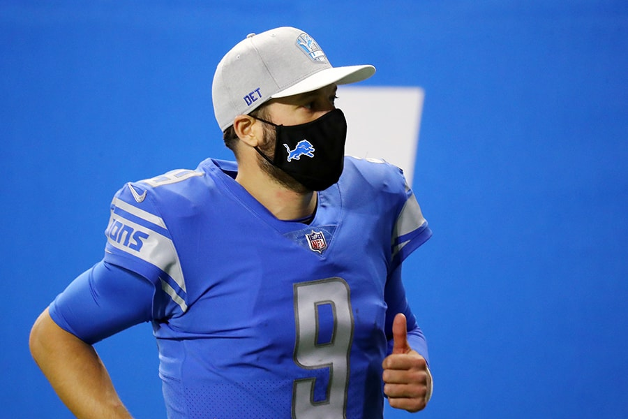 Matthew Stafford admitted he left non-contending teams like the Patriots off his trade list. (Photo by Rey Del Rio/Getty Images)